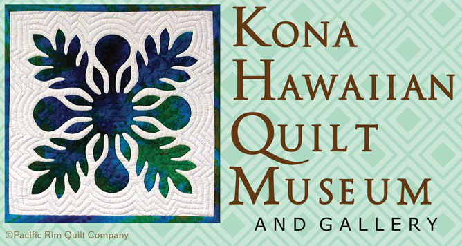 Kona Hawaiian Quilt Museum and Gallery